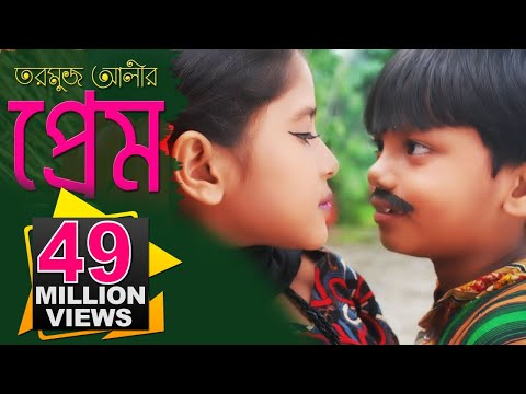 Tumi Jeyo Na Go Tarmuj Alir Hate Dhoria । Movie - Sujon Sokhi। Official Music Video