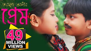 Tumi Jeyo Na Go Tarmuj Alir Hate Dhoria । Junior Movie - Junior Sujon Sokhi। Official Music Video