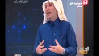 عامر الحمود: كنت متوقع انفصال عبدالله السدحان عن ناصر القصبي وبعد الانفصال أصبح ناصر أكثر جمهور