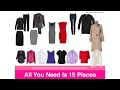 Deciding What to Wear to Work Everyday is Easy - All You Need Is 15 Pieces