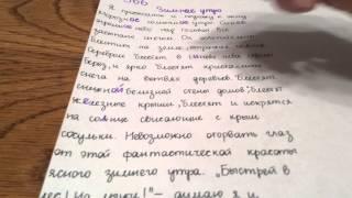 Задание №366. Русский язык 5 класс Ладыженская.