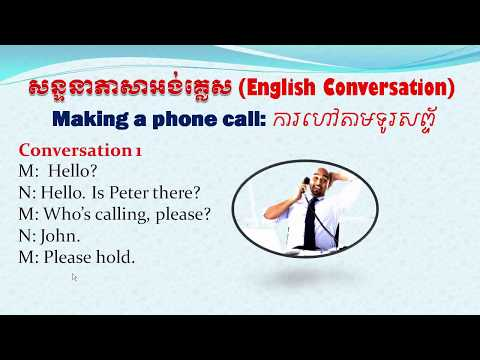 Study English Khmer, how to making a phone call