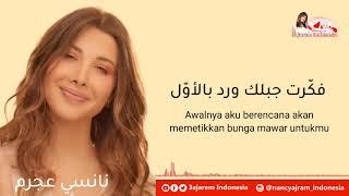 Emmi - Nancy Ajram [Indonesian Translation] إمّي - نانسي عجرم