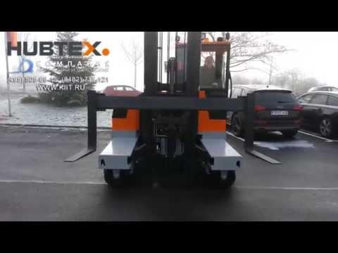 HUBTEX - три машины в одной, или каким должен быть погрузчик