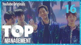 Ep 16 Me Gustas Tu | Top Management