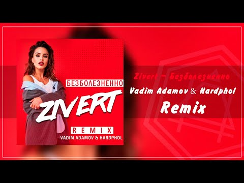 Zivert - Безболезненно (Vadim Adamov & Hardphol Remix)