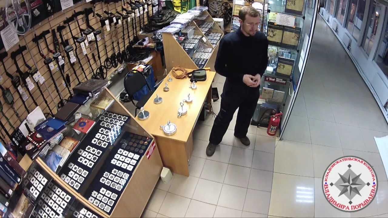 9 июн 2017. Поисковые магниты. Купить поисковый магнит редмаг в украине от официального дистрибьютора с гарантией 10 лет. Поисковый магнит — это неодимовый магнит в корпусе из цинка с отверстием и рым-болтом, предназначенный для поиска в водоемах.