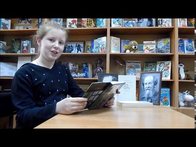 Изображение предпросмотра прочтения – АннаКозлицкова читает произведение «Крохотки:Дыхание» А.И.Солженицына
