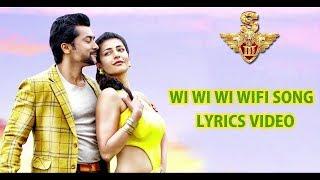 Wi Wi Wi Wi Wifi Song Fan Made Lyrical Video | S3 (Yamudu 3) | Surya,Anushka,Shruthi Hassan