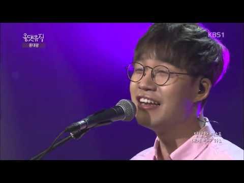 홍대광 (Hong Dae Kwang) - I Feel You (아이필유) [괜찮아 사랑이야 OST] [ 올댓뮤직 (All That Music)]