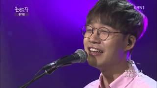 홍대광 (Hong Dae Kwang) - I feel you (아이필유) [괜찮아 사랑이야 OST] [ 올댓뮤직 (All That Music)] Mp3