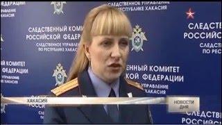 Женщина в Томске забила 7 летнего сына до смерти за невыученные уроки