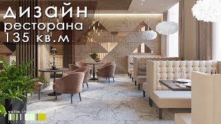 видео Оригинальный дизайн интерьер ресторана (Москва, ул.Никольская)