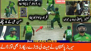 Pakistan won the series and broke five big records vs sa 2021
