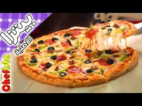 صورة  طريقة عمل البيتزا بيتزا  🍕 😎   عمرك ما هتشوفي اسهل ولا اجمل وتحدي !!    شيفستا  ح7 طريقة عمل البيتزا من يوتيوب