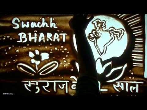 Swachh Bharat Abhiyan , MJSA and 4 Years of Government in Sand Art