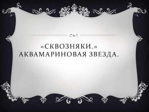 Управление образования Нижнего Тагила - Всероссийский