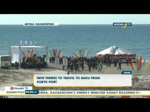 New ferries to travel to Baku from Kuryk port - Kazakh TV