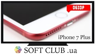 Обзор Apple iPhone 7 Plus RED от Soft Club. Купить iPhone 7 plus в Одессе