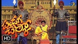 Bhaskar Sudhakar Bahubali Spoof | ETV Pandaga Chesko | Diwali Special Event | 19th October 2017