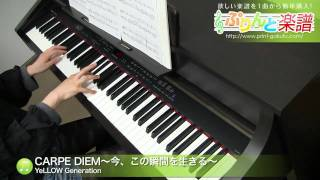 YeLLOW Generation - CARPE DIEM~今、この瞬間を生きる~