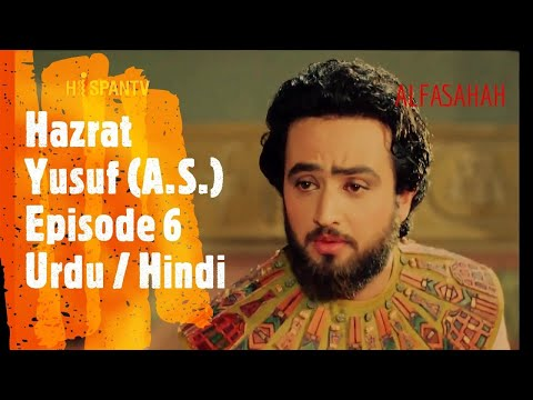 Hazrat Yousaf (AS) Episode 6 HD Hindi/Urdu Dubbed 2020 from YouTube · Duration:  45 minutes 21 seconds