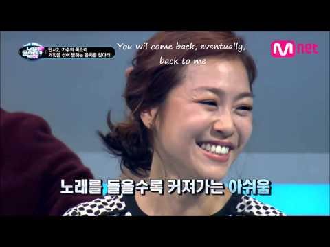 Bang Se Jin - Gathering With My Tears  [Eng Sub]
