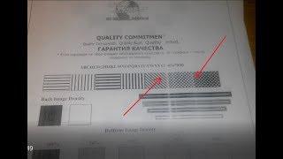 Басу кезінде ақ түсті тік жолақтары, лазерлік принтер Panasonic KX-MB763