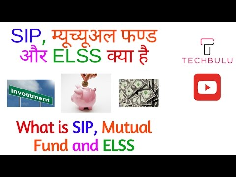 What is SIP - Systematic Investment Plan – ELSS - Mutual Fund - Details - Explained - In Hindi
