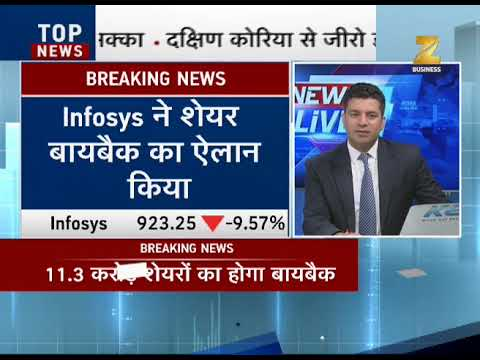 Infosys announces buyback at Rs 1150/share for around 11 crore shares