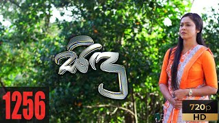 Sidu | Episode 1256 09th june 2021 Thumbnail