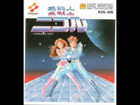 [NES] Ai Senshi Nicol