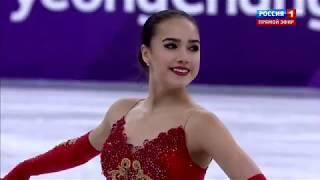 Alina Zagitova edges countrywoman Evgenia Medvedeva to win figure skating gold