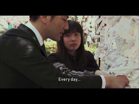 'Family Romance, LLC' Trailer: Werner Herzog's Secretive Japan Project Is Here