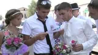 Квест-выкуп.Вячеслав & Екатерина