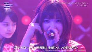 「The Girls Live #172」2017年6月25日(BS)放送より ※高画質・高音質...
