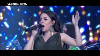 Arena live/Masha Mnjoyan/Chained to the Rhythm 29 07 2017