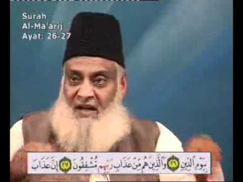 Character Building In Quran Dr Israr Ahmed