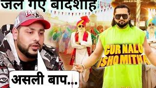 Badshah Reaction on Yo Yo Honey Singh Gur Nalo Ishq Mitha Video Song, Badshah vs Honey Singh