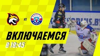 Гомель – Юность 4-й матч Финал «Париматч-Экстралиги» 07.04.2021