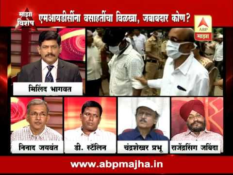 ABP MAJHA VISHESH : Residency Place on Around the MIDC Area!