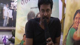 Kolanji Movie Team Interview