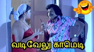 Tamil Comedy Videos || Vadivelu Nonstop Comedy Collection || Super South Movies