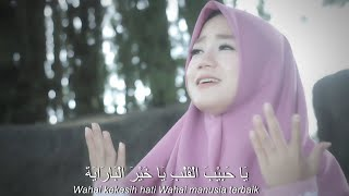 Mila Rossa Feat Regy Suling - YA HABIBAL QOLBI ( Cover Music Video )