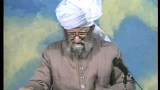 Urdu Dars Malfoozat #344, So Said Hazrat Mirza Ghulam Ahmad Qadiani(as), Islam Ahmadiyya