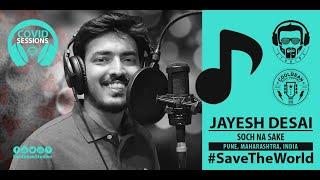 #276 :: Soch Na Sake (Airlift   Arijit Singh   Tulsi Kumar) - Jayesh Desai   Pune, MH, India 🇮🇳