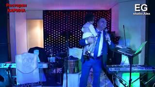 Vache Amaryan BALA оригинал исполнитель / Edgar Gevorgyan KNUNQ Alex Gevorgyan