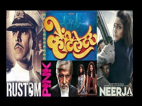 National Film Awards 2017 Full WINNERS list