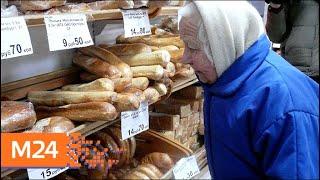 Хлеб может подорожать минимум на 10% - Москва 24
