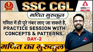 SSC CGL 2021 | गणित गुरुकुल | Practice Session With Concepts \u0026 Patterns Day-2